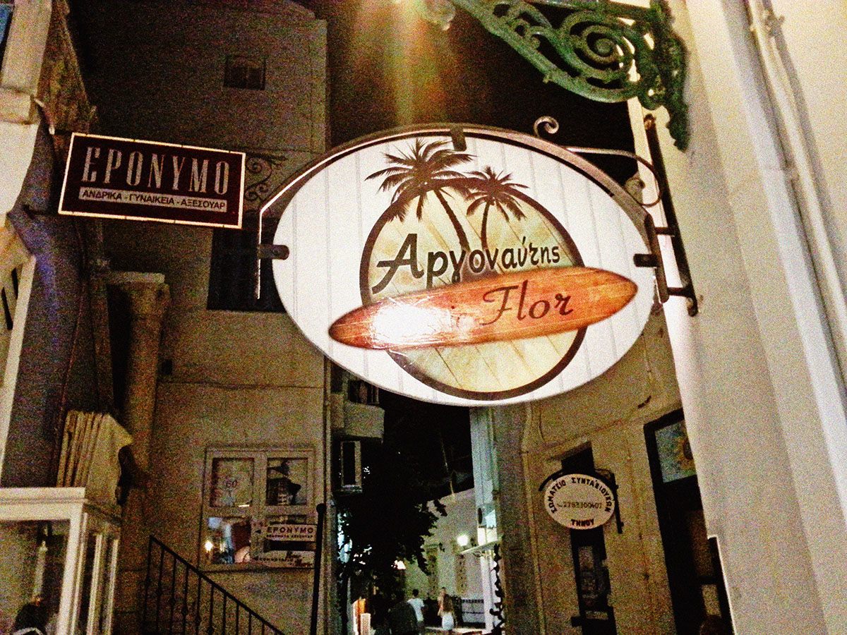 tinos-greek-island-beaches-tourism-vacation-chora-argonavtes-bar