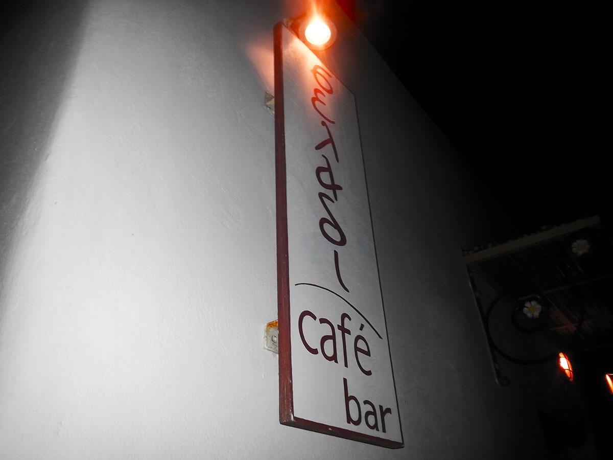 amorgos-cyclades-island-endless-blue-greece-summer-vacation-Tholaria-Seladi-cafe-bar