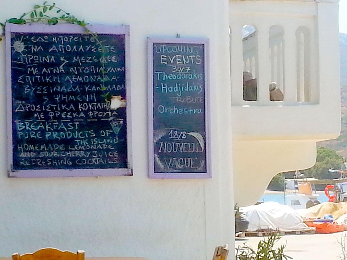 amorgos-cyclades-island-endless-blue-greece-summer-vacation-katapola-Moon Bar-menu